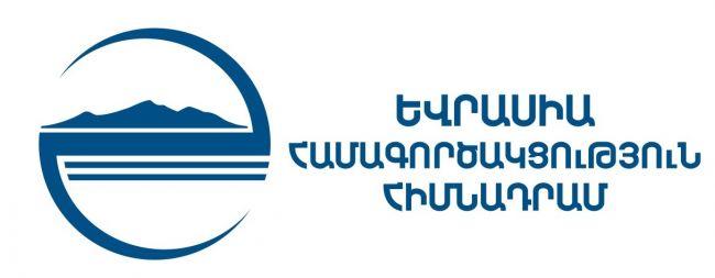 Epf_logo